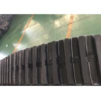 Best Excavator CHIKUSUI 525A Rubber Track Rubber Crawler 320*90*58 for Construction Equipment wholesale