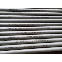Best ASTM B677 UNS NO8904 / 904L Heat Exchanger Stainless Steel Seamless Tube to Australia South Afria Europe wholesale