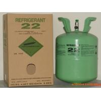 Auto A/C Refrigerant gas R22 (HCFC-22), with 99.95% purity