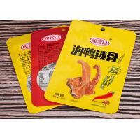 China Duck Clavicle Snack Aluminum Vacuum Seal Bags Size 17*11CM Customized Label Printing on sale