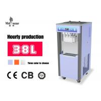 Buy cheap CE Certificate Commercial Frozen Yogurt Machine With 50Hz/60Hz Frequency , ET-538 product