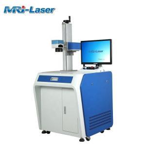 Best 10600nm Wavelength Fiber Laser Marking Machine Handheld With High Rigidity wholesale