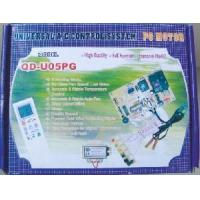 Best Air Conditioner Remote Control System U05PG wholesale