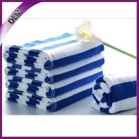 Best Full Yarn Dyed 100% Cotton Striped Towels Pool Beach Towel 75*150cm wholesale