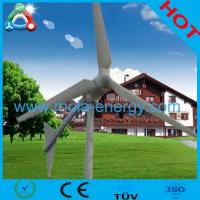 Best 3KW Wind Tubine Generator For Residential Use On-grid System wholesale