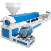 Cheap Plastic Recycling Machine-Agglomerator for sale