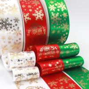 Best Single Face Custom Printed Ribbon , Woven Technics Eco Friendly Ribbon wholesale