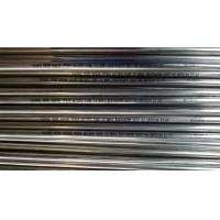 Buy cheap ASME SA249 / ASTM A249 TP304 TP316L TP321 Stainless Steel Welded Tube Bright from wholesalers