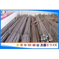 China EN355 Hot Rolled Steel Bar , Q + T / Black Or Peeled Alloy Steel Bar on sale