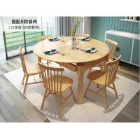 China Home Furniture Solid Wood Table / Expandable Round Dining Table Modern Style on sale