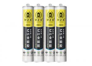 Best MS Chemical Resistant Silicone Sealant ROHS Hybrid Polymer Sealant wholesale
