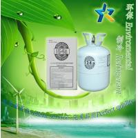 Buy cheap Refrigerant Gas R134a With Good Performance from wholesalers