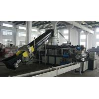 Best Double Stage Strand Plastic Granulator Machine for PE PP Plastic Granules Making Machinery wholesale