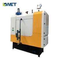 Buy cheap New type automatic industrial biomass pellet fired steam boiler for extration from wholesalers