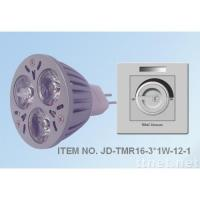 China High power MR16 LED bulb on sale