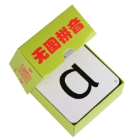 Best Kids And Box 300gsm Paper 2.5x3.5 Inch Educational Flash Cards wholesale