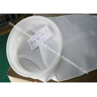 Best Lubricating Oil Micron Filter Bags Silicon Free Optional Sizes For Filter Vessels wholesale