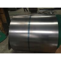 Best Non Oriented Silicon Cold Rolled Steel Coils JIS C2552, ASTM A677M, EN10106, GB/T2521,1250MM wholesale