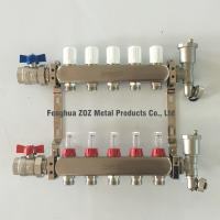 China 5-Branch Floor Heating Manifold for Underfloor Heating System Products on sale