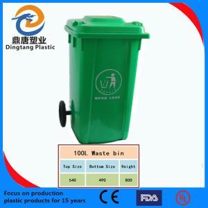 Best plastic garbage bin with wheels 100L wholesale