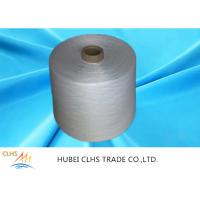 Best Ring Spun Semi Dull Polyester Yarn 22 / 2 22 / 3 With Dyeing Tube 5509220000 wholesale