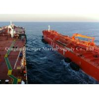 Best Yokohama Pneumatic Rubber Fender for ship-to-ship (STS) Transfer Pperations wholesale