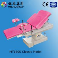 China Mingtai MT1800 electric motor gynecology operating table on sale