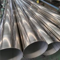 Best 3 2 Schedule 40 316 Stainless Steel Pipe 12mm 13mm 14mm 15mm 2B BA  Sa 213 Tp 316l wholesale