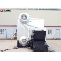 Best Eco Friendly Bagasse Fired Steam Boiler For Sugar Mill 2 Tons Steam Output wholesale