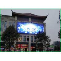 China Lightweight Waterproof Led Large Screen Display Board Programming Smd2727 on sale