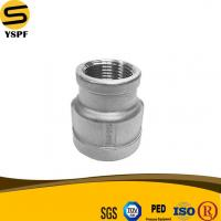 Best AISI SS304、SS304L、SS316、SS316L、SS201 Stainless Steel Reducing Coupling 150LBS Casting Fittings wholesale