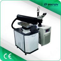 Best Crame Arm Industrial Laser Welding Machines For Mould Repair With High Energy Pulse wholesale