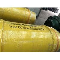 Buy cheap chemcial tank chlorine gas cylinder ,refrigerant gas ammonian tank with VALVES from wholesalers