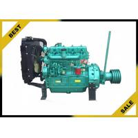Best 63 Kw Fixed Diesel Stationary Motor 400v  , High Torque Diesel Engines 3.26l Total Displacement wholesale