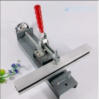 Buy cheap Manual Clamp for Screen printing mesh from wholesalers