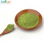 Best Imperial Grade Matcha Green Tea Antioxidants Weight Loss For Drinking Enhances Mood Aids wholesale