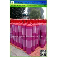 China CO2 cylinder, CO2 tank on sale