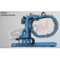 Cheap High quality Automatic Rebar and H Beam Bundling machine for rolling mill for sale