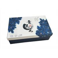 Best Printed Colorful Lid And Base Boxes Chinese Style Tea Set Gift Packaging wholesale