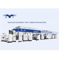 Buy cheap Industrial Multi-Layer Dry Laminating Machine Solventless CPE / AL product