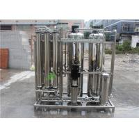 China 1000L Per Hour Brackish Water Treatment Plant Reverse Osmosis Machine on sale