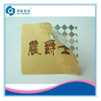 Best Tamper Resistant Labels , Rectangle Hot Stamping Security Seal Stickers wholesale