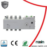 Best 125 - 250 A Automatic Transfer Switch Dual Power White Small Size CE RoHS Approved wholesale