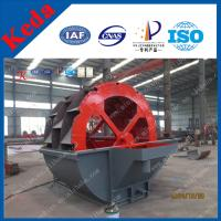 Best Product Wheel Sand Washing Machine for Sale wholesale