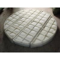 China demister pad type,wire mesh demister for oil and chemical industry on sale