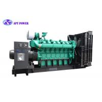 Cheap CE Certified Industrial Diesel Generators Low And High Battery Voltage Alarm for sale