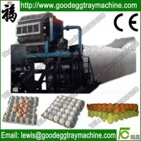 Best Paper Pulp Moulding Machine Made in china(FC-ZMG4-32) wholesale