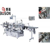 Best Full Automatic Labeling Machine Applicator For Rio Cocktail Bottle wholesale