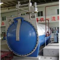 Best Glass Laminating Autoclave with electrial hydraulic pressure opening door for laminated glass wholesale