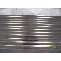 Best corrugated roofing sheet wholesale